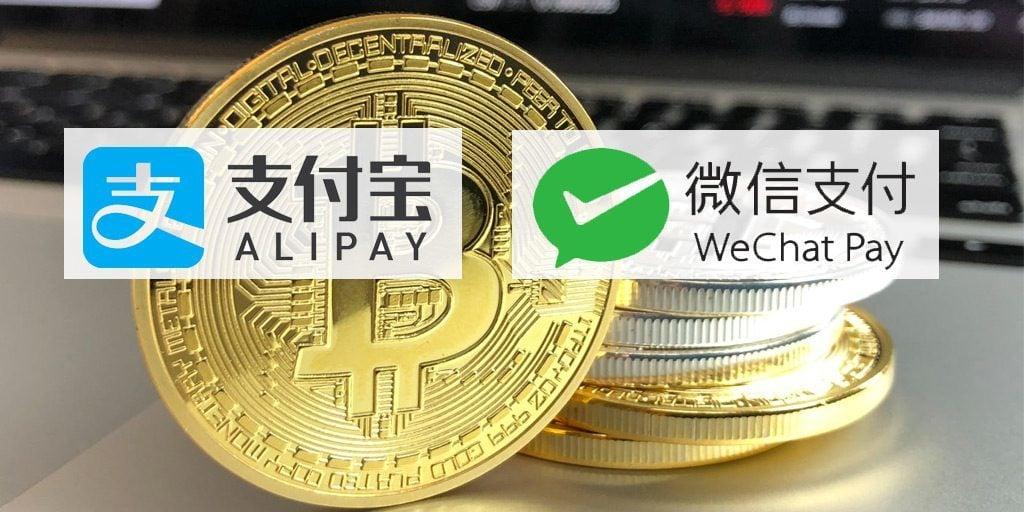 wechat alipay bitcoin
